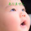 大熊良樹理事長「救命現場」から(7) (8)