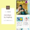 【メディア掲載情報】Webマガジンmercidays by HugMug (メルシーデイズ バイ ハグマグ)