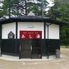 弥彦温泉でおすすめの無料で足湯が楽しめるスポット2選!〜新潟を楽しむブログ〜
