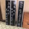UZUMAKI.inc さんと開発合宿を行いました!!