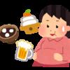 2017年版お正月太りの解消法!これであなたもお正月太りとさよならできる?