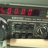 IC-260の修理