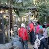 富士山信仰の歴史たどる 練馬・文化館で講座