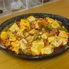 麻婆豆腐(手作り)