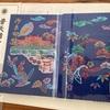冬の沖縄旅行その6 県立博物館から普天満宮へ。普天間宮ではない
