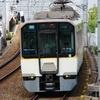近鉄9820系 EH29 【その7】