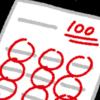 【高校受験】中学の内申点を上げる方法~受験前から差をつけよう!~