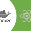Reactアプリのローカル環境の構築の自動化