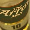 『アランモルト』アラン島唯一の蒸留所が造る、自然な味わいのウイスキー。
