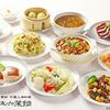 四五六菜館 新館のクーポンが2,150円(62%OFF)!