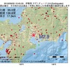2016年09月20日 10時45分 伊勢湾でM2.9の地震
