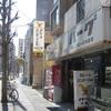 横浜の美味しいカレー屋さん!スタミナカレーの店バーグに出没!