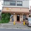 武蔵浦和「カフェはなまる」