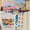 『 #ながさき井戸端パーティー #ココウォーク #長崎市民活動センター #ランタナ 』