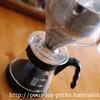 氷出しコーヒーを、愉しむ