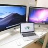 iMacを買い換えました♪