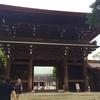 鎌倉に行きました。