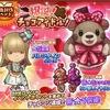 【FLO】バレンタイン装備が強い!!BuyBuyマーケットもくる(=゚ω゚)ノ