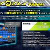 機動戦士ガンダムEXVS2 グループプレイのお知らせ 2020年8月2日料金変更