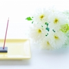 4月18日は「お香の日」~お線香はどう消すの?(*´▽`*)~