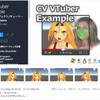 【VTuber 新作アセット】いつでもどこでも美少女や動物になれる人気アプリ「パペ文字」のようなフェイストラッキング系アセットがついに登場! 『バーチャルYoutuber』になるために作られたOpenCVで有名な日本作家さんの無料アセットが本日リリース! 「CV VTuber Example」