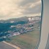 バンスコのプチ移住・ヨーロッパ旅行の準備