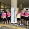 まずは、結果からっ! 2019年全日本実業団卓球大会・和歌山大会