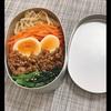 【普通弁当】野菜たっぷりビビンバ弁当