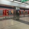 世界一美しい街 プラハ・チェスキークルムロフ 旅行記
