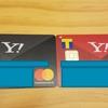 【YJカードを受け取ったら】Yahoo!Japanで各種手続きが必要|Yahoo!カードマイページ