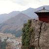 山形旅行 2017.11