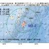 2017年08月13日 03時36分 種子島南東沖でM3.2の地震