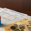 【2021年9月まで】2021年度 住宅ローン減税について