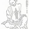 84.太陽病(中)123条 鬱鬱微煩 調胃承気湯