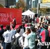 「2017ソウル生死文化週間」と市民討論会