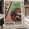 ファイターズのレストラン明日オープン