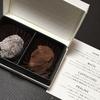 チョコレートを追いかけて(YVAN VALENTIN)
