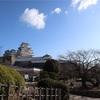 大阪から青春18きっぷで行く2泊3日島根・広島の旅 その1