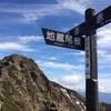 八ヶ岳縦走 2日目 赤岳〜横岳③