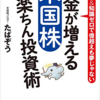 【PR】セール情報:KADOKAWA Kindle本 夏のセール(4000点以上)【2020/08/20まで】