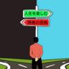 「再発」という恐怖を手放す<乳がんブログVol.323>