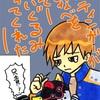 ここまでのキュウレンジャー&仮面ライダーエグゼイドは⁉︎+ニチアサ大・大・大・大改編!