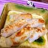 サクサク長芋とジューシー豚肉の梅味モチモチ棒餃子
