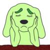 悩む緑色の犬 の無料イラスト