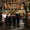 復路:オーストリア航空 OS125 ウィーン〜フランクフルト ビジネス