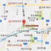 京都鉄道博物館に行ってきた話