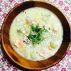 北欧風サーモンのスープ