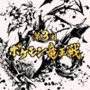 第3.5回ポケモン竜王戦開催のお知らせ
