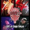 "LOUDNESS JAPAN Tour 2017 ""LIGHTNING STRIKES"" 30th Anniversary 8117と「8186 LIVE」オリジナル盤のリマスタリングのCD、Blu-ray、DVDが12月13日発売!"
