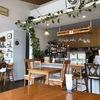 還暦間際の体にちょうどいいワンプレート料理@「カフェ&ごはん空」(八ヶ岳南麓)